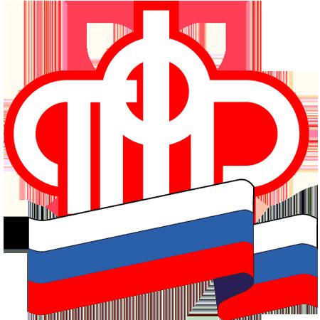 Logo-PFR-1